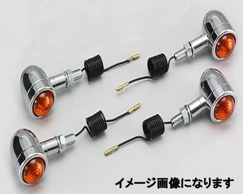 ハリケーン HA5312-01 ミニブレットウインカーキット オレンジレンズ 12V10W×4個 ズーマー(AF58) ハリケーン ha5312