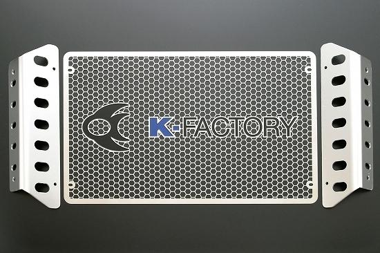 Kファクトリー ケイファクトリー K-FACTORY ラジエターコアガード Aタイプ CB1000SF 007CZAA001Z