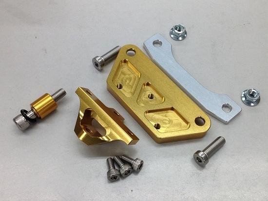 Kファクトリー ケイファクトリー K-FACTORY ステアリングダンパー用ステー ステイゴールド ZRX DAEG 152VZAO0234