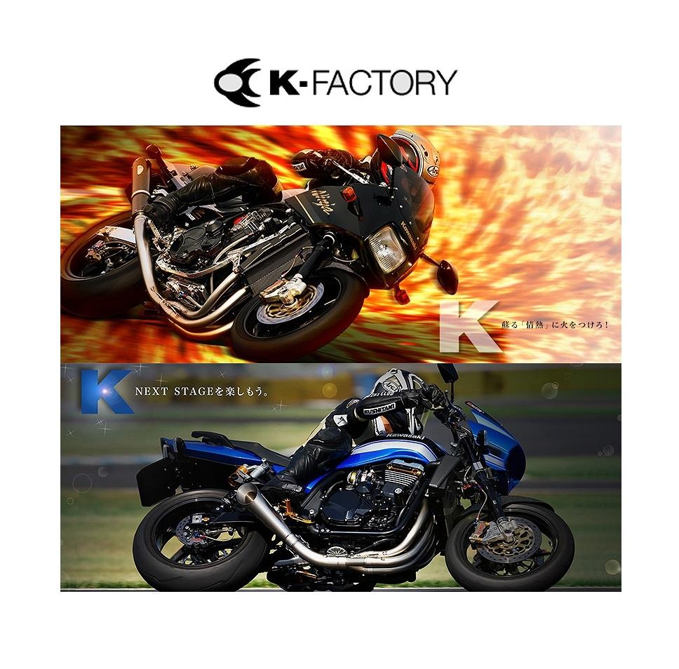 K-工廠鈦全部的排氣圍巾D-Header消音器:碳450L/SG ZRX1200 DAEG 152KJPABAQ4010