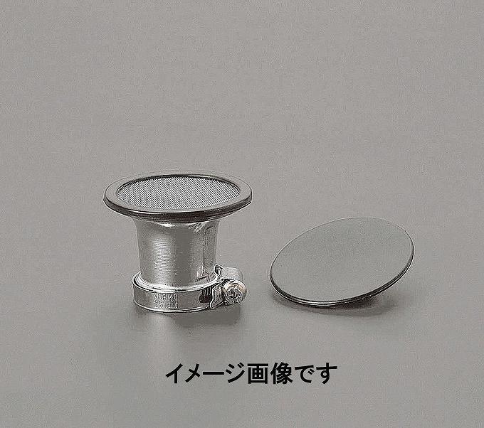 Kijima kijima 102-4251 air funnel diameter 42 mm kijima kijima 102-4251