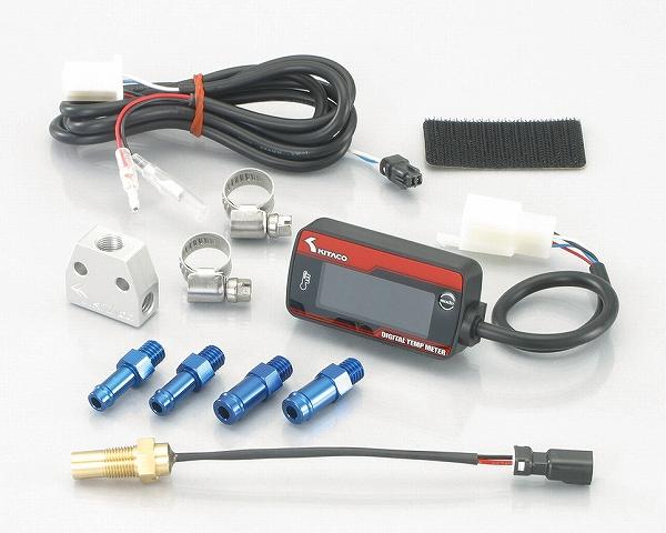 キタコ 752-6000200 デジタル油温計 フィッティング付/オイルクーラーホース中継タイプ 汎用 キタコ 752-6000200