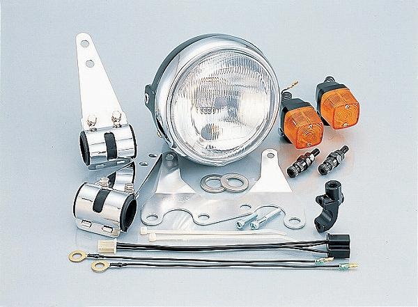キタコ 810-1082010 ネイキッド マルチヘッドライトキット ヘッドライト/角ウインカー NS-1'95 キタコ 810-1082010