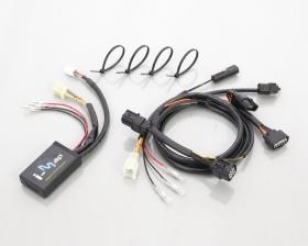 キタコ 763-1426100 I-MAPカプラーオンセット ホンダ PCX125