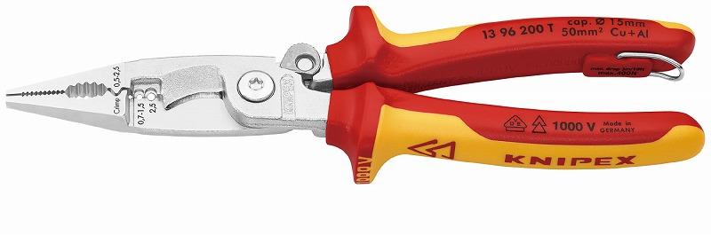KNIPEX クニペックス 1396-200TBK 絶縁エレクトロプライヤー 落下防止 ブラック 200mm ペンチ ニッパー