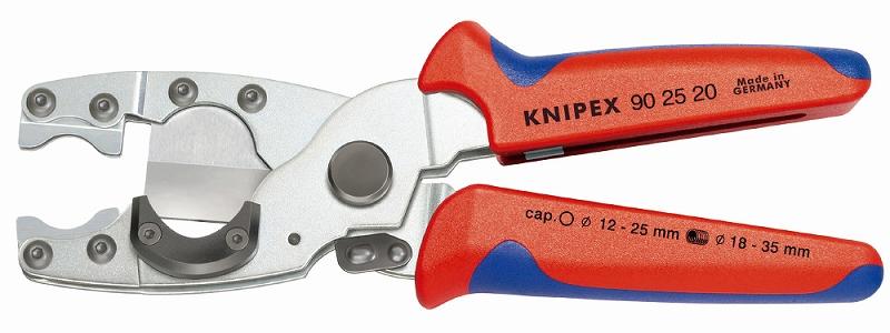 KNIPEX クニペックス 9025-20 コンポジット・フレキ管カッター (#9025-210) ブレード長さ(mm):25 質量(g):332