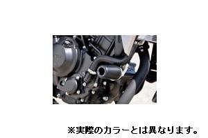 モリワキ 05030-221Q6-00 スキッドパッド スターライト CB250R