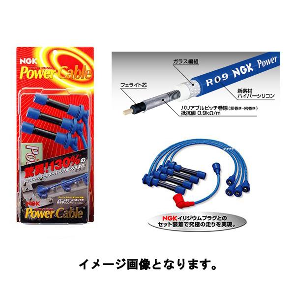 NGK 03T パワーケーブル 9206 4輪用 ngk 03t-9206