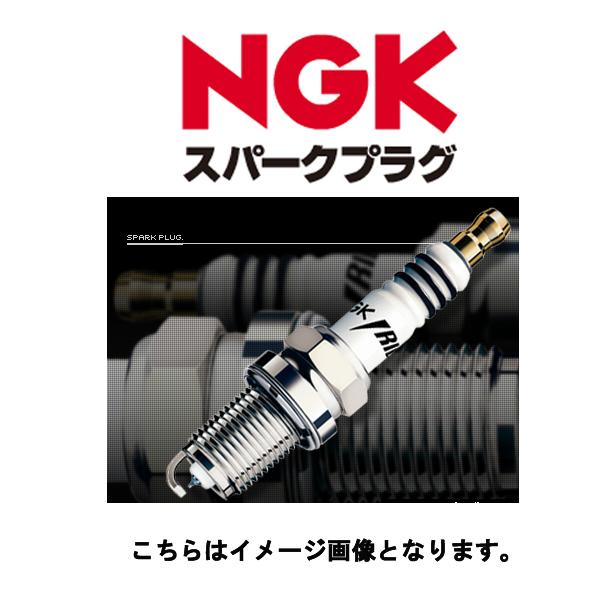 NGK BPR6EKB spark plugs 5451