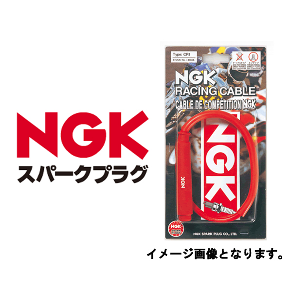 CR4 NGK レーシングケ - Bull 8054 cap shape/l type for two-wheeled vehicles