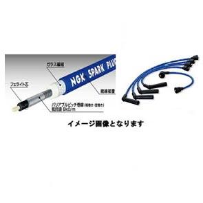 有名な NGK RC-TE106 お得セット プラグコード 997 ngk 4輪用 rc-te106-997