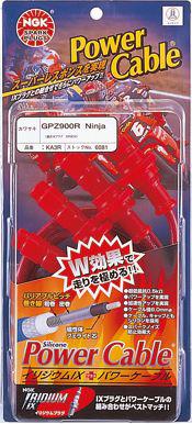 NGK KA3R パワーケーブル 6081 2輪用 ngk ka3r-6081