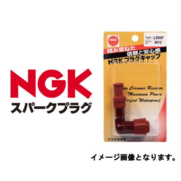 NGK VD05FMH Plug Cover