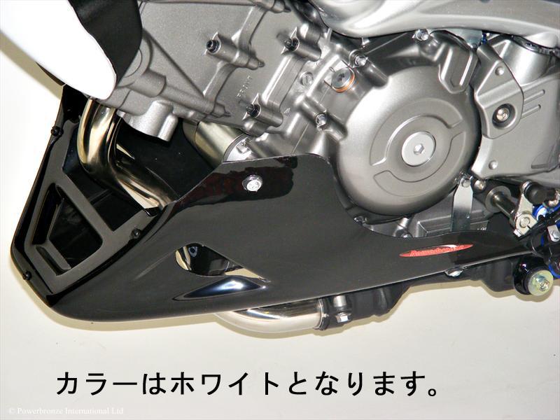 Power Bronze パワーブロンズ 320-S113-004 アンダーカウル ホワイト グラディウス650/400 (10-) 320-s113-004