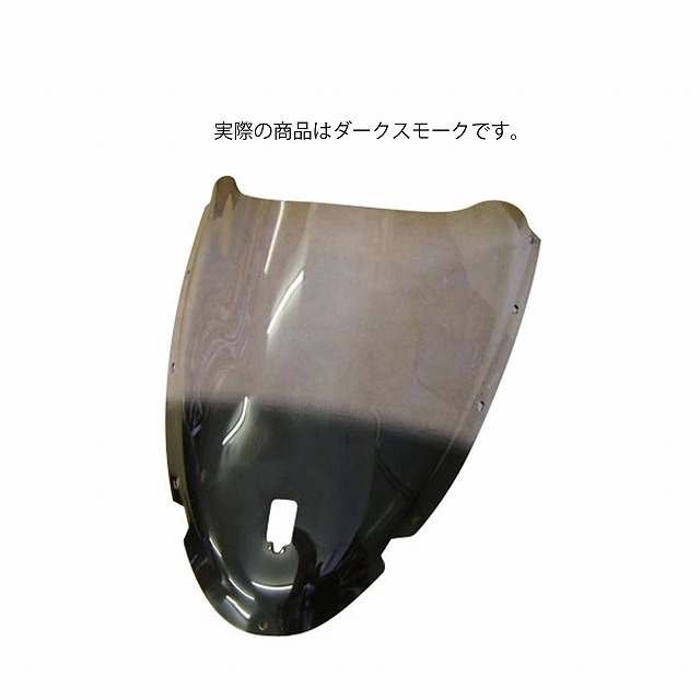 Power Bronze パワーブロンズ 400-D104-002 エアフロースクリーン DUCATI ドゥカティ 749/999(03-04) cutout ダークスモーク 400-d104-002
