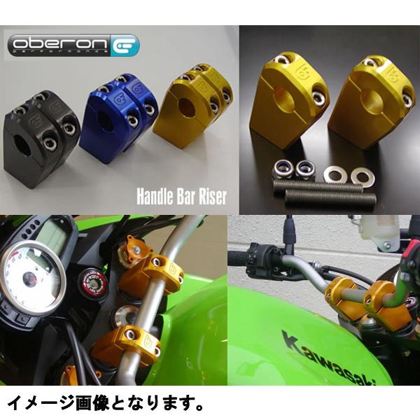 OBERON Oberon HAR-0003-T handlebar riser clamp TI