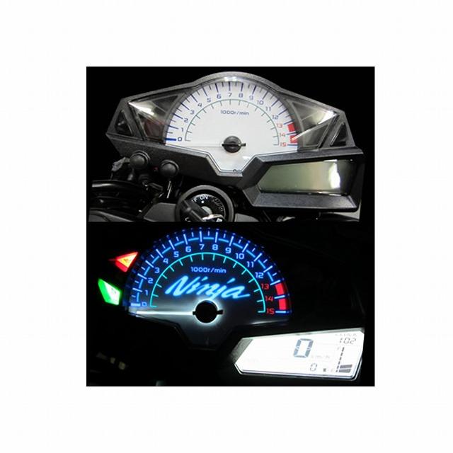 ODAX OXP-311050-H9 ELメーターパネル ELメーターパネル ニンジャ250 (13- ) Odax オダックス oxp-311050-h9