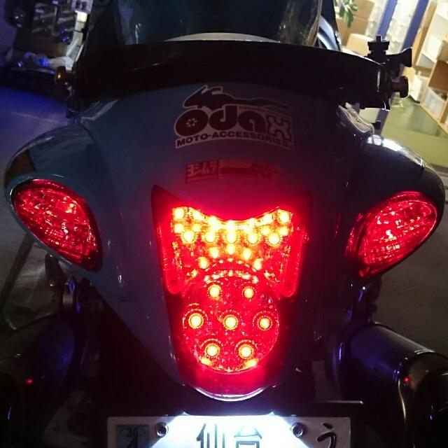 ODAX オダックス OXS-1304RFK-RY-S LEDバックフォグキット GSX1300R 隼(08-17) スモークレンズ