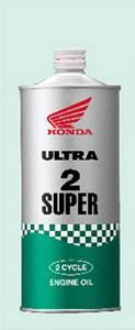 純正ホンダ HONDA 08245-99917 エンジンオイル 2サイクルオイル ウルトラ 2スーパー 20?