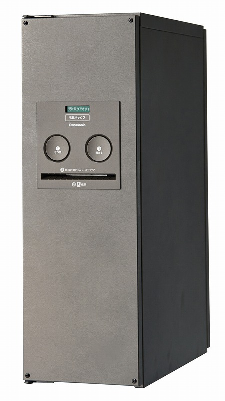 パナソニック CTNR4011LTB 宅配ボックス COMBO コンボ スリム 左開 後出し 195×460.5×590mm 鋳鉄ブラック色