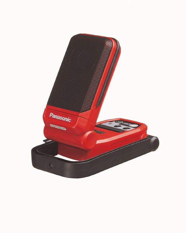 パナソニック EZ37C5-R 工事用充電ワイヤレススピーカー 本体のみ 162×70×99mm 赤 レッド