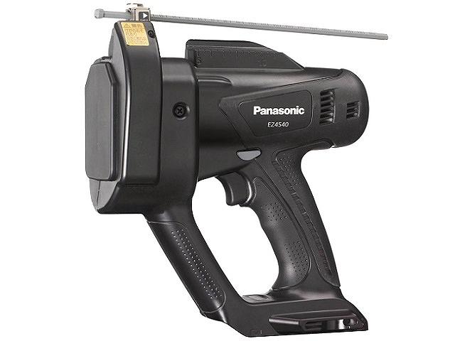 パナソニック EZ45A4X-B 充電全ネジカッター 本体 黒