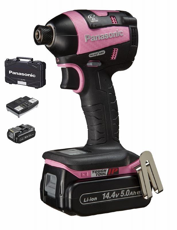 パナソニック EZ75A7LJ2F-P 充電インパクトドライバー 14.4V 118×234×66mm ピンク