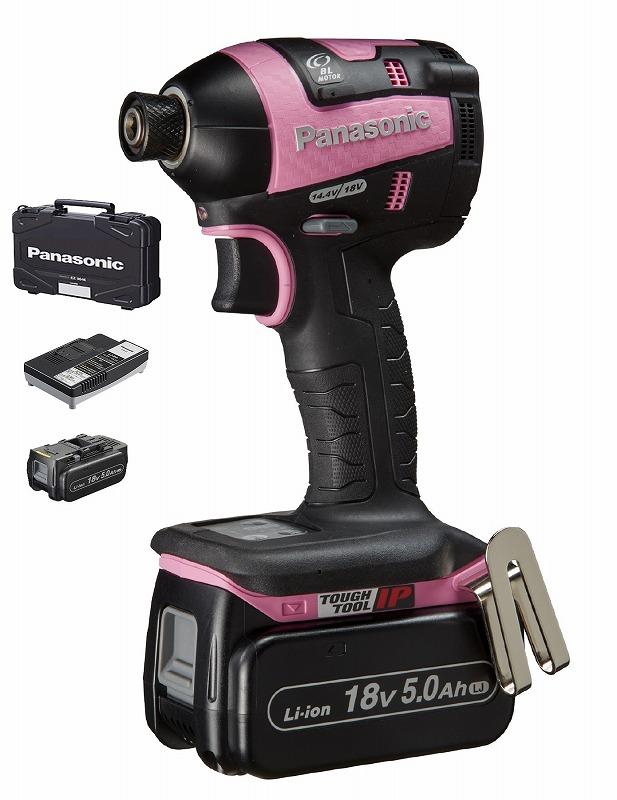 パナソニック EZ75A7LJ2G-P 充電インパクトドライバー 18V 118×242×66mm ピンク 1.7kg