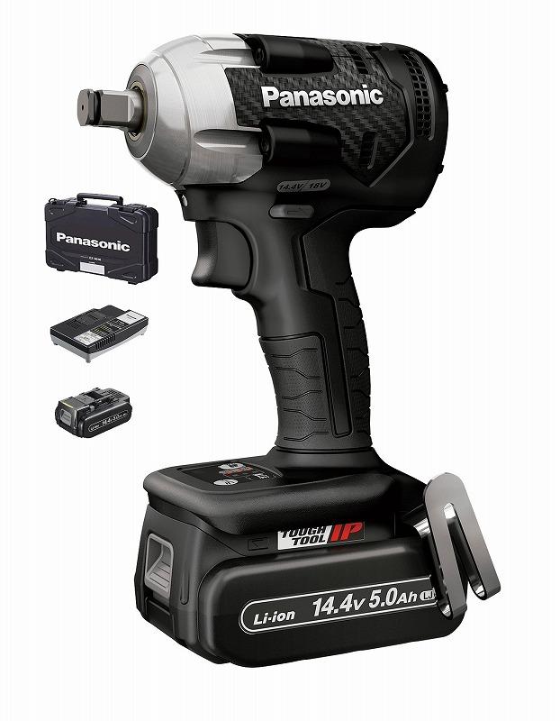 パナソニック EZ75A8LJ2F-B 充電インパクトレンチセット 14.4V 143×241×73mm 黒 ブラック
