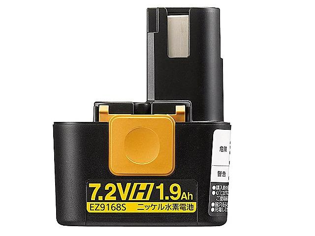 パナソニック EZ9168S ニッケル水素電池パック Hタイプ・7.2V