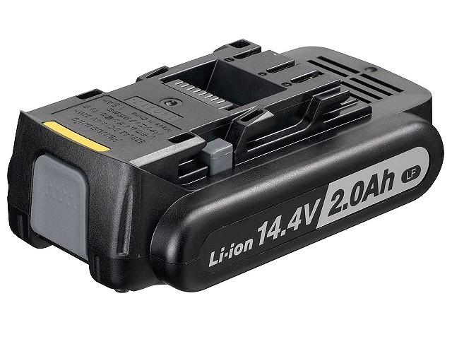 パナソニック EZ9L47 リチウムイオン電池パック 14.4V・2.0AH