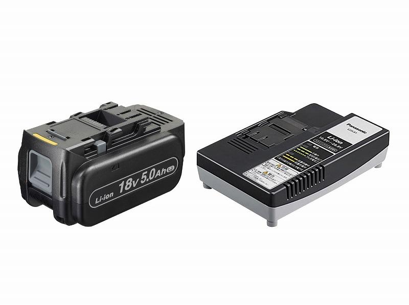 パナソニック EZ9L54ST リチウムイオン電池パック 18V 5.0Ah LJタイプ 急速充電器セット
