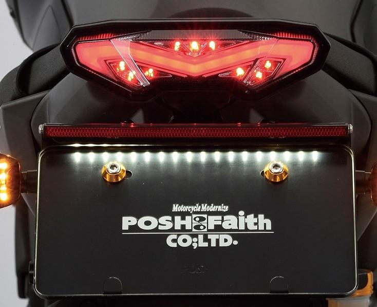 POSH Faith ポッシュフェイス 065090-92 カスタムLEDテールランプユニット 純正交換タイプ スモーク MT09/MT09A