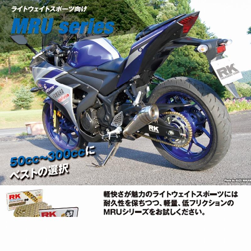 RK BL420MRU120 ドライブチェーン 120リンク ブラック バイク用品 チェーン