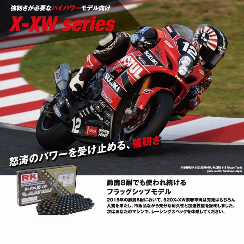 RK GV530X-XW100 ドライブチェーン 100リンク ゴールド バイク用品 チェーン