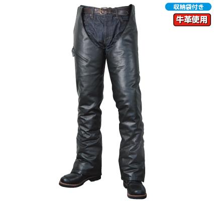 ラフ&ロード R&R RA7052BK2 EZチャップス スタンダードサイズ ブラック パンツ