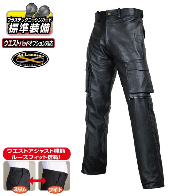 ラフ&ロード R&R RA7054LFBK3 カーゴレザーパンツ ルーズフィット LWサイズ ブラック パンツ