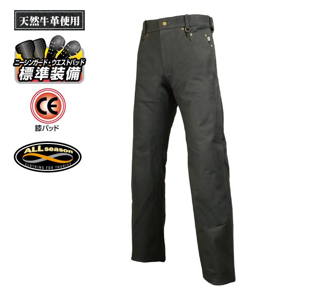 ラフ&ロード R&R RA7055LFBK3 EXR2レザーパンツ ルーズフィット LWサイズ ブラック パンツ