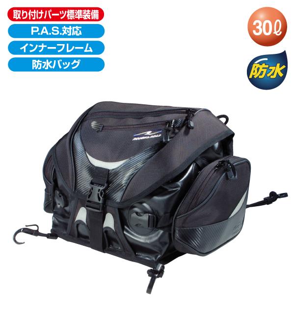 ラフ&ロード R&R RR5607BK AQA DRY シートバック ブラック バッグ
