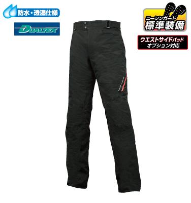 ラフ&ロード R&R RR7711BK3 ラフスリムフィットオーバーパンツ Lサイズ ブラック パンツ