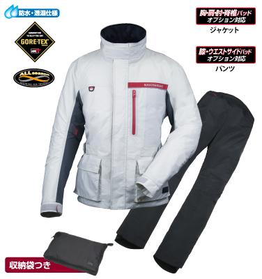 ラフ&ロード R&R RR7802SV3 ゴアテックス ライダーススーツ Lサイズ プラチナシルバー ライダーススーツ