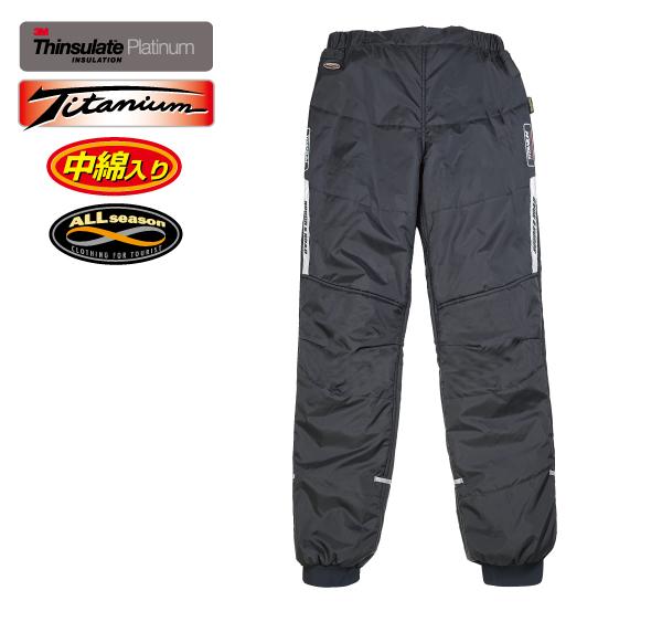 ラフ&ロード R&R RR7984BK2 チタンシンサレートインナーパンツ Mサイズ ブラック パンツ