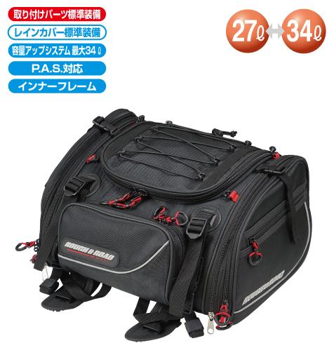 ラフ&ロード R&R RR9029BK ラフリアバッグ ブラック バッグ