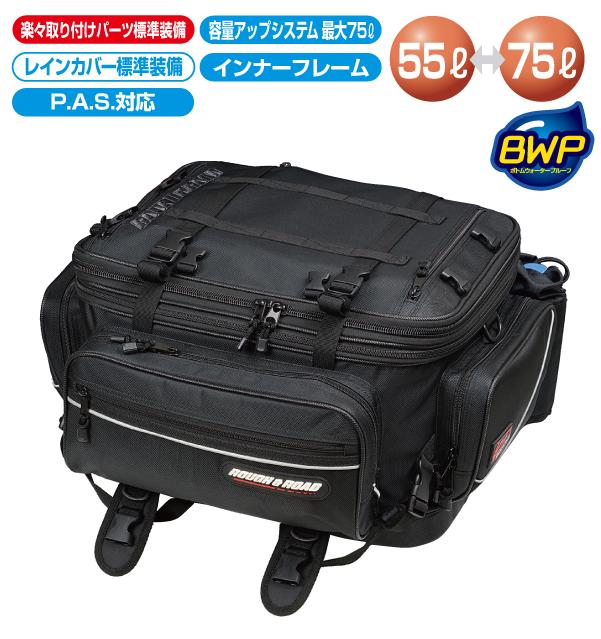 ラフ&ロード R&R RR9030BK BWPラフクルージングバッグ ブラック バッグ