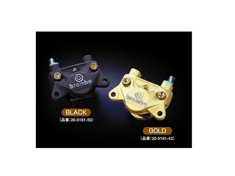 bermbo ブレンボ 20-5161-50 brembo ブレンボ 2ポット キャスティングキャリパー ブラック ラフ&ロード