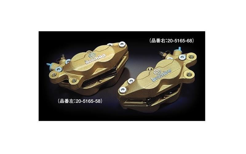 bermbo ブレンボ 20-5165-58 brembo ブレンボ 4ポット キャスティングキャリパー 40mmピッチ 左 ラフ&ロード