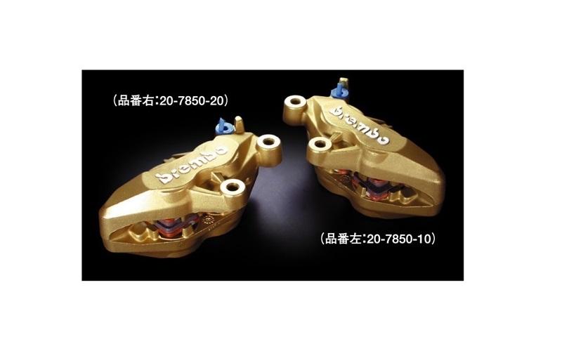 bermbo ブレンボ 20-7850-10 brembo ブレンボ 4ポット4パッド キャスティングキャリパー 65mmピッチ 左 ラフ&ロード