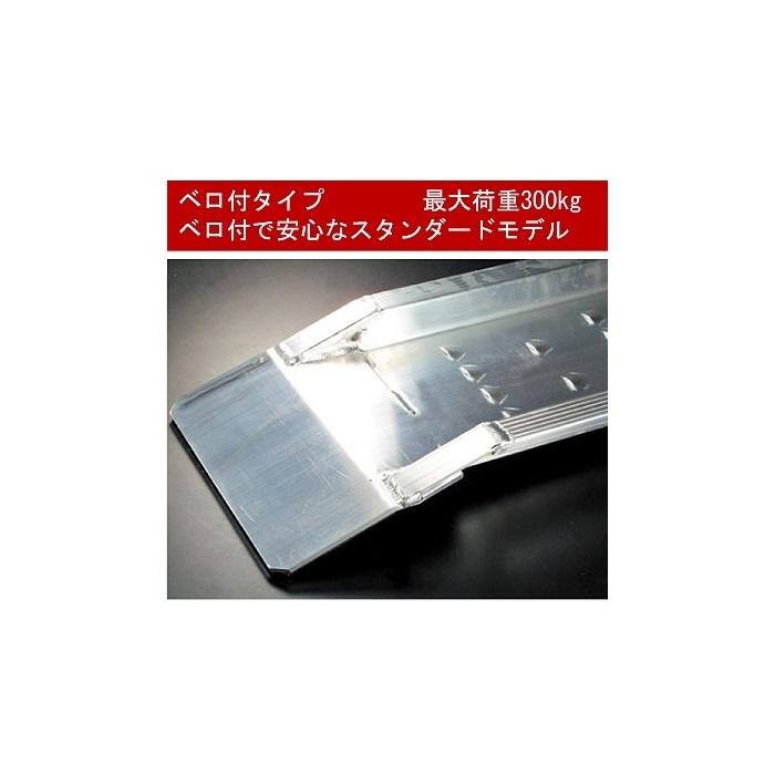 POWER パワー MC-180-18 アルミラダーレール ストレート 180×18cm ベロ付タイプ ラフ&ロード