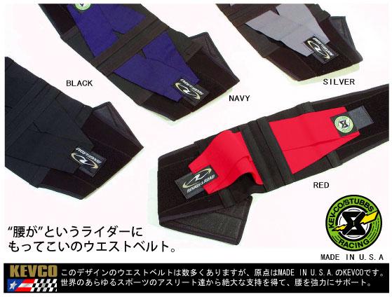 隨便的&道路R&R RR100119K1 KEVCO kebukotsuinsutorappuberutoberuto寬9英寸常規尺寸黑色