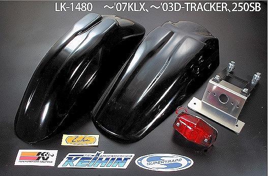 LUKE LK-1194KLR モタードアウターキット CRM250R/AR ブラック ルーカス レッドレンズ ラフ&ロード
